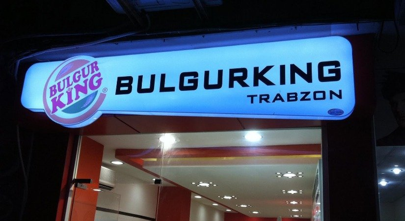 En İlginç, Yaratıcı ve İlgi Çekici Dükkan İsimleri